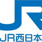 緊急企画 JR西日本30周年記念 乗り放題きっぷ予約必勝方法