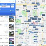 Googleマップを使ったホテル検索